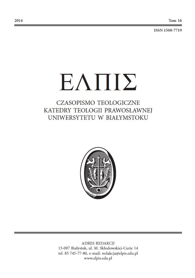 Wyświetl Nr 16 (2014)