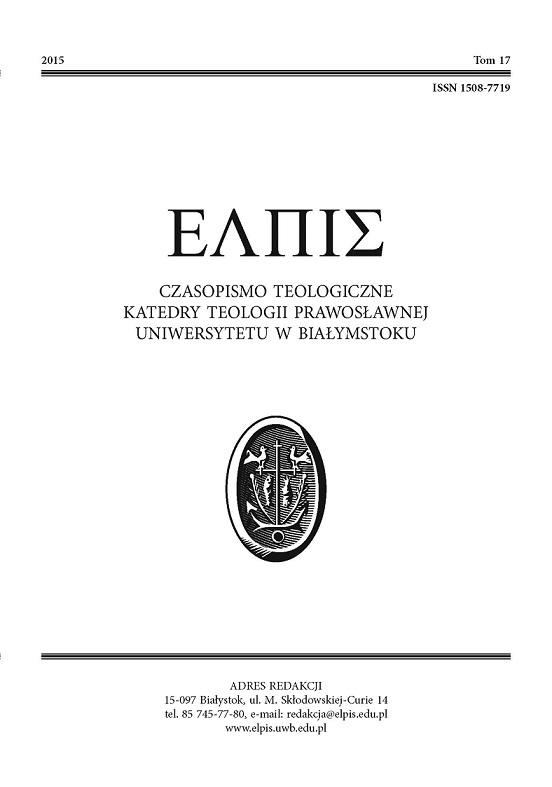 Wyświetl Nr 17 (2015)